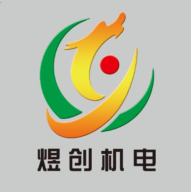 潍坊煜创机电设备科技有限公司