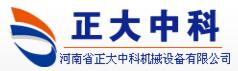 河南正大中科机械设备公司