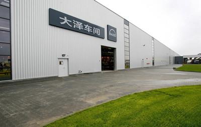 上海欧鲍实业机械有限公司