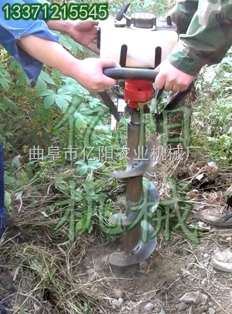 植樹挖坑機 多用植樹挖坑機
