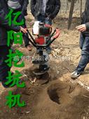 植树挖坑机,最新型挖坑机价格