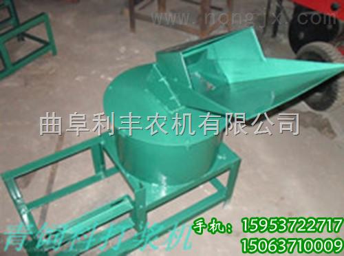 YY-30-青草打浆机,河北青草打浆机