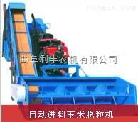 全自动玉米脱粒机     拖拉机玉米脱粒机