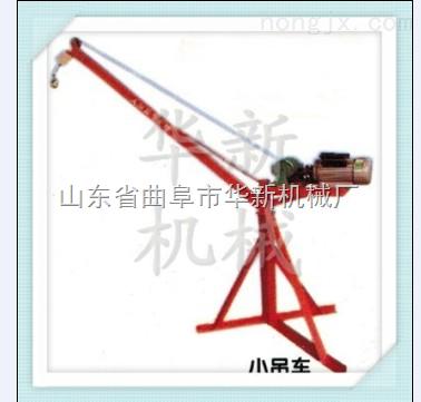 HX300家用吊粮机,小型吊运机价格,家用小吊车厂家直销