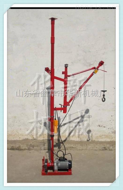 华新小型吊运机、转臂式起吊机、电动小吊车、尽在曲阜华新机械厂