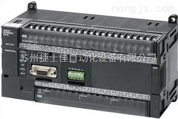 CP1L可编程控制器CP1L-M60DR-A 欧姆龙PLC