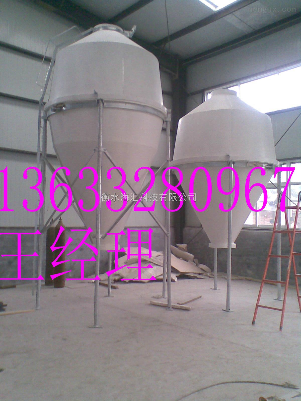 7-5.5吨玻璃钢料塔 5.5吨玻璃钢饲料塔 玻璃钢储料塔