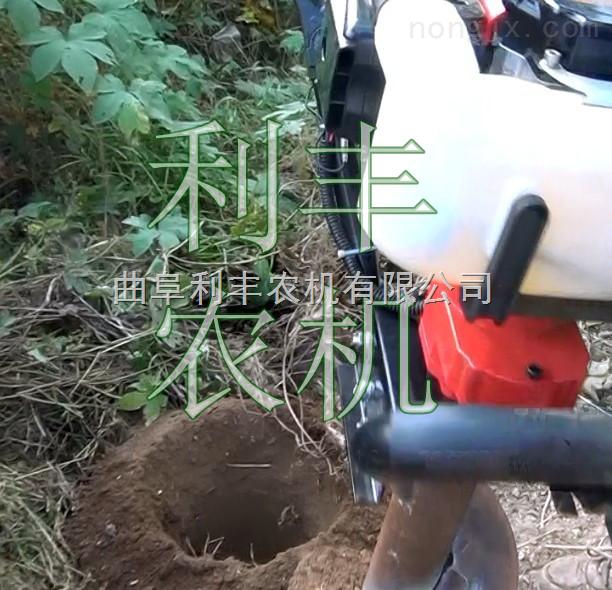 多功能植树挖坑机 电线杆植树挖坑机