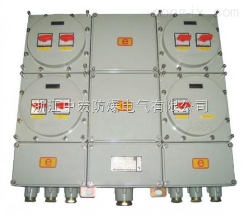 BXMD51系列防爆配电箱,浙江防爆配电箱zui专业的厂家