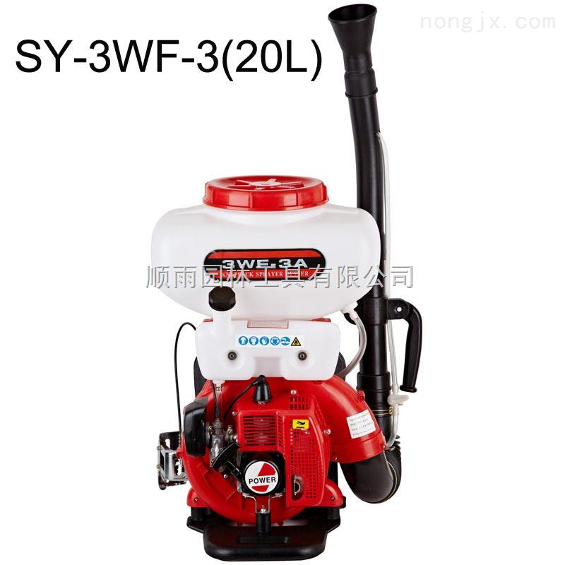 二沖程背負式汽油動力噴霧噴粉機