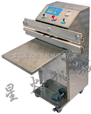 重庆包装机/重庆杂粮真空包装机