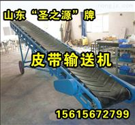 移动皮带输送机皮带输送机 皮带转弯机 皮带提升机质量可靠