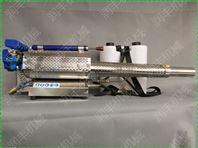 汽油喷雾机 新款水雾弥雾机规格 脉冲弥雾机