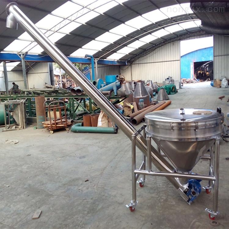 阜阳螺旋提升机 多功能提升机 医药粉剂提升机 Y7L
