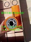 p164378美国唐纳森液压滤清器p179343 正品