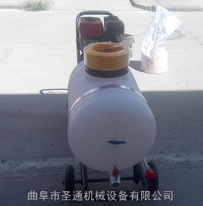 汽油手推式果园高空喷雾打药机