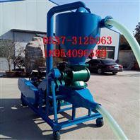 吸粮机配套动力 气力吸粮机输送量 电动吸粮机 徐