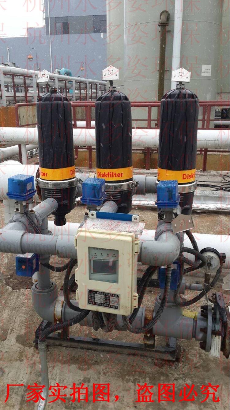 西安全自动盘式过滤器农业节水过滤设备