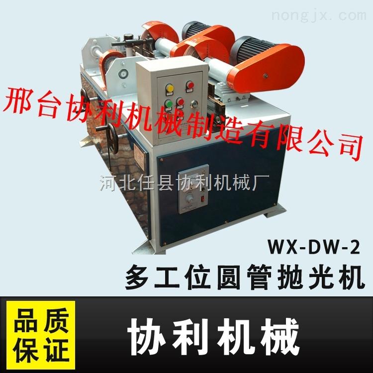 供应圆管抛光机/外圆抛光机/多工位抛光机
