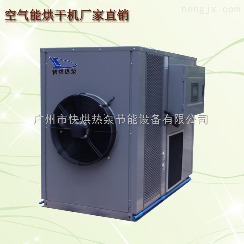 热泵挂面烘干机