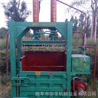 捆扎液压打包机 加强结构小型液压打包机