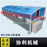 多工位圆管抛光机 多工位外圆抛光机 高品质机械
