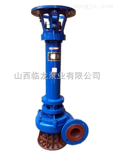 临龙3寸液下泥浆泵80NPL50-20