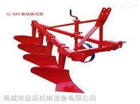四轮拖拉机带动小型4铧犁配套动力15-20耕地犁