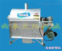 花椒干燥机