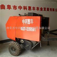 厂家供应zk-5080型行走式自动捡拾小麦秸秆圆捆打捆机拾草机麦秸捆扎机