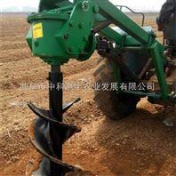 zk150中科惠丰小型挖坑机 30405060直径的机器一机多用