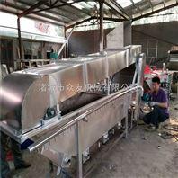 大型家禽浸烫池价格 厂家直供大型全自动家禽船式烫锅