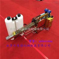 多种型号规格弥雾机 汽油弥雾机 汽油喷药弥雾机