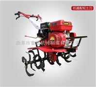 鲁强旋耕机价格 厂家直销旋耕机 旋耕机的报价