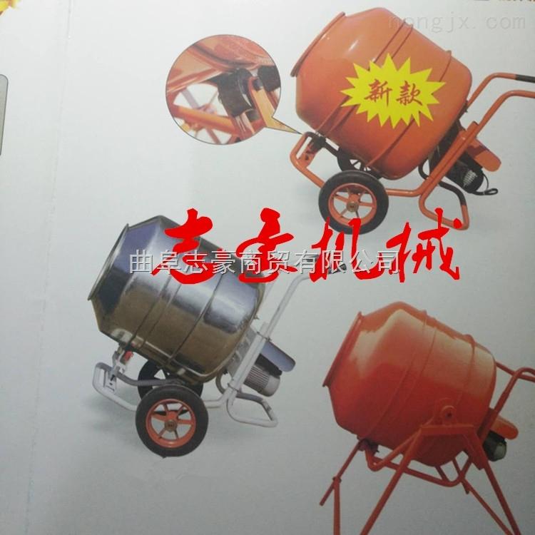 ZH  JB-01-饲料搅拌机 优质复合肥饲料搅拌机 混合机混泥土搅拌机