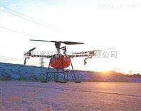 德美特折叠10L电动单旋翼无人植保机