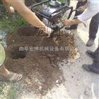 多效快速挖坑机 挖坑栽树机 拖拉机挖坑机