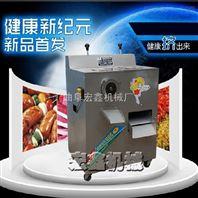切绞两用绞肉机 多功能商用绞肉陷机 大型电动切肉丝机