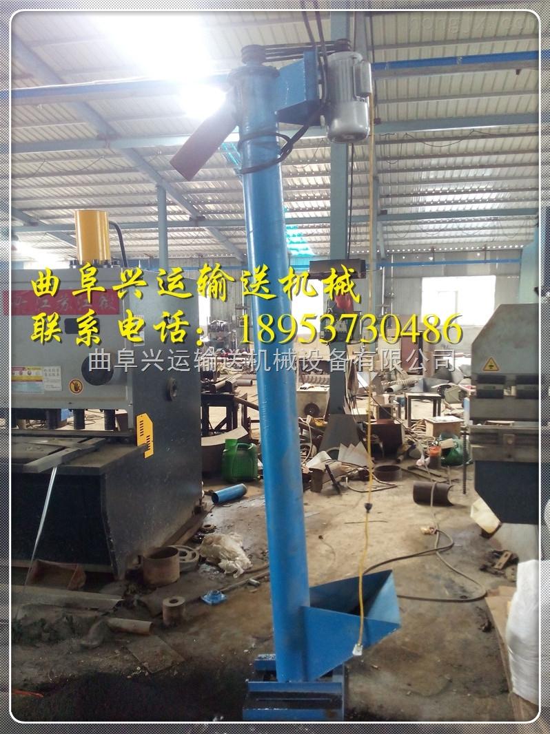 化工原料垂直螺旋提升机,水泥粉垂直螺旋上料机