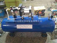 压力可调空气增压系统厂家