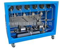 高压气密性试验系统厂家