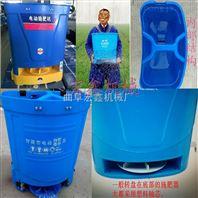 河南电动施肥机 背负式施肥机 多功能散播机生产厂家