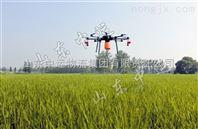 山东销售农用喷洒无人机 农用喷洒无人机价格