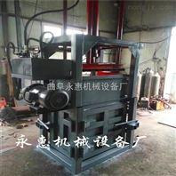 厂家直销金属液压打包机,10到80吨位的立式液压打包机图片,