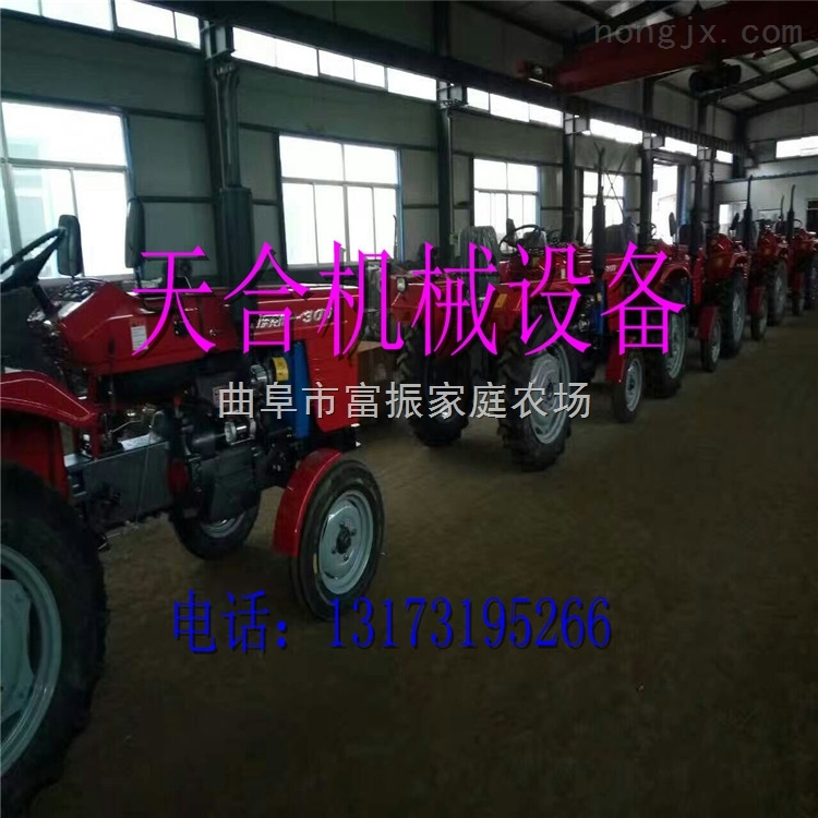 TH-DPW01-新型四輪拖拉機旋耕機 大棚王兩驅四驅微耕機 農機廠家直銷供貨
