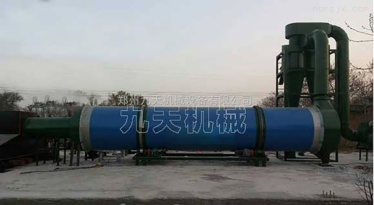 型號定制-發酵飼料干燥機,發酵飼料干燥機價格_鄭州九天機械