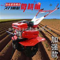 农用汽油旋耕机厂家 多功能旋耕机 多款旋耕机