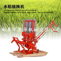 安徽水稻插秧机手摇式两行插秧机 插秧机插苗效率高