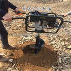 大功率钻孔机 后悬挂式挖树坑机