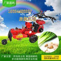 柴油耕地起垄开沟培土机 果园开沟培土机 优质耕地微耕机